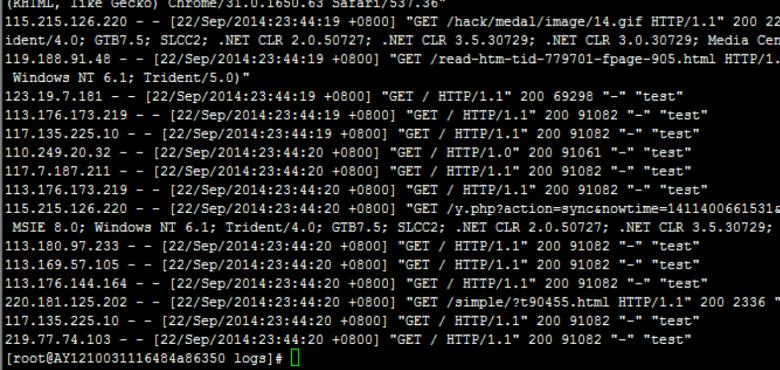 服务器被test攻击