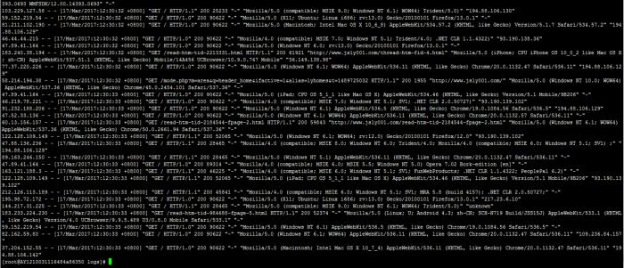 服务器被攻击的解决方法
